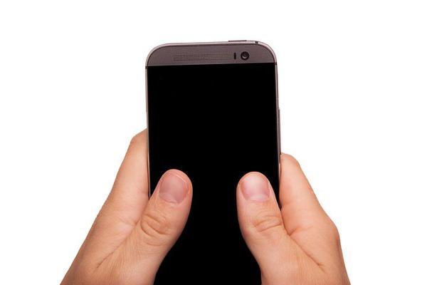 aplikacje mobilne na zamówienie